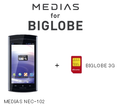 MEDIAS(R) for BIGLOBE