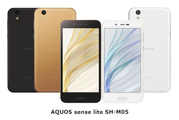 f840020b8d ... 社長:有泉 健、以下BIGLOBE)は、モバイルサービス「BIGLOBEモバイル」において、シャープ製スマートフォン「AQUOS sense  lite SH-M05」の提供を順次開始します。